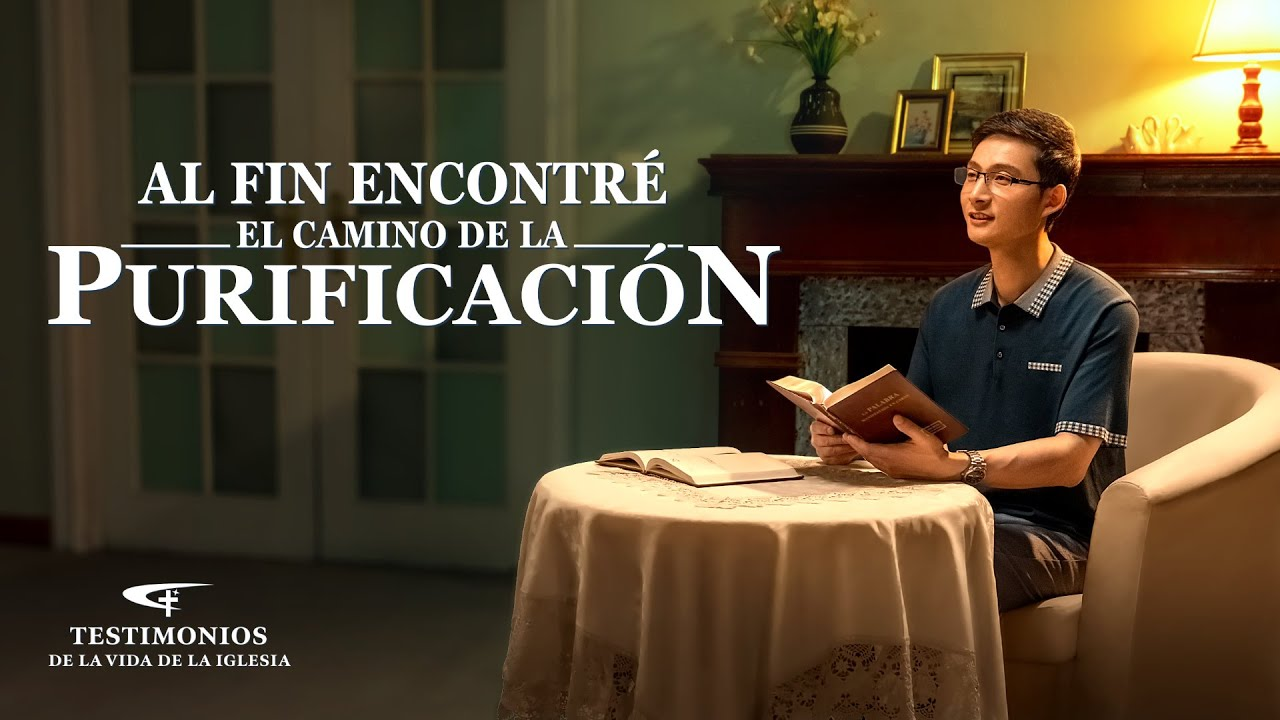 Testimonio cristiano en español 2020   Al fin encontré el camino de la purificación