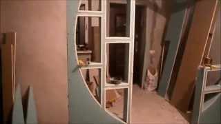 арка из гипсокартона.