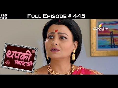 Thapki Pyar Ki - 29th September 2016 - थपकी प्यार की - Full Episode HD