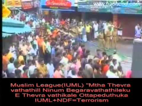 Nadapuram ,Muslim League IUML Terrorism  special report -P2