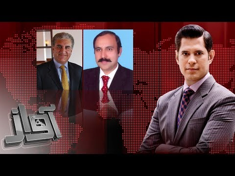 Awaz - SAMAA TV - 04 Oct 2017