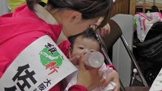 2015.04.09 大阪市会の住之江区候補、佐々木りえさんに密着。午後からの...