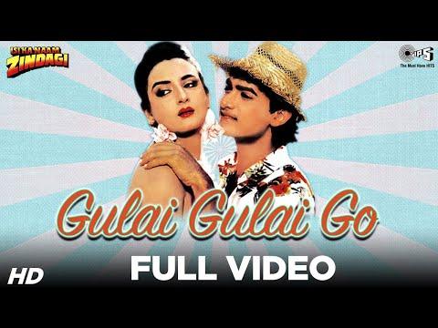 Gulai Gulai Go Song - Isi Ka Naam Zindagi - Aamir Khan & Farah - Bappi Lahiri