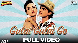 Gulai Gulai Go - Video Song   Isi Ka Naam Zindagi   Aamir Khan & Farah   Bappi Lahiri