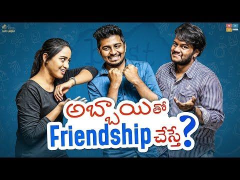 Abbai tho Friendship Chesthe ? || Racha Gang || Tamada Media