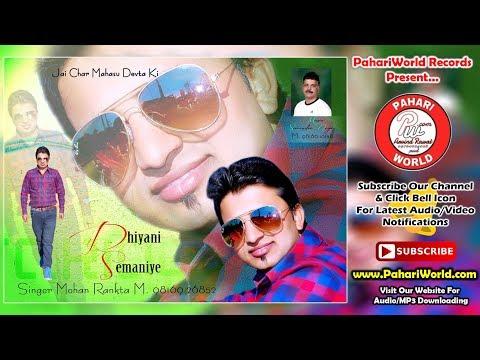 dhiyani-semaniye-by--mohan-rankta-|-latest-uttarakhandi-jaunsari-song-2018-|-music-surender-negi