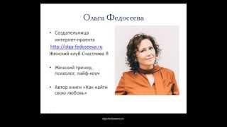 УРОК № 1 видео-курса