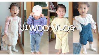 [vlog] 아기옷 하울 / 23개월 봄옷 준비 / 어…