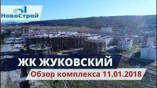 видео ЖК Гагаринский в Жуковском - официальный сайт ????,  цены от застройщика Гарантия-Строй, квартиры в новостройке