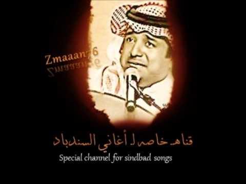 راشد الماجد - لغير الله ما أشكي الحال  (مسلسل حبر العيون) thumbnail