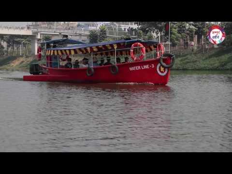 Water Taxi Service in Dhaka Hatirjheel