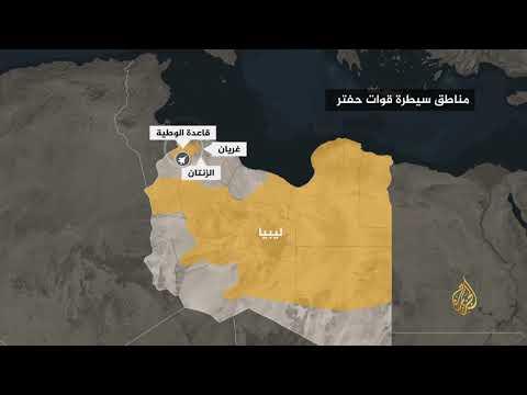 خريطة التشكيلات العسكرية في ليبيا  - نشر قبل 4 ساعة
