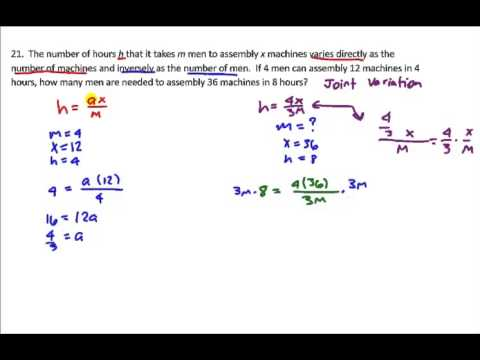 Algebra 2 8 1 Joint Variation Worksheet Problems Youtube