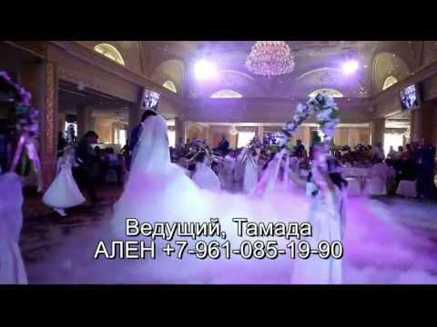 Армянская Свадьба в Ресторане ПАРАДАЙЗ Москва