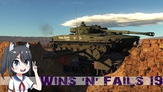 War thunder: wins 'n' fails 19