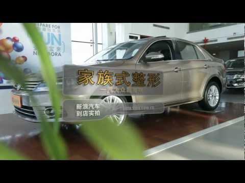 FAW-VW Bora 2013