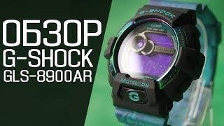 G-SHOCK GLS-8900AR-3E | Обзор (на русском) | Купить со скидкой