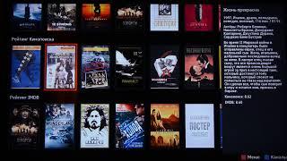 Как смотреть фильмы на ТВ не скачивая с торрентов?