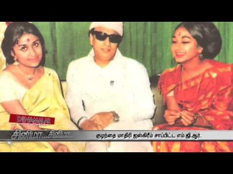 Actor M.G.R. had Ice Creams with Great Interest Like a Child - Dinamalar Video Dated Jan 2016