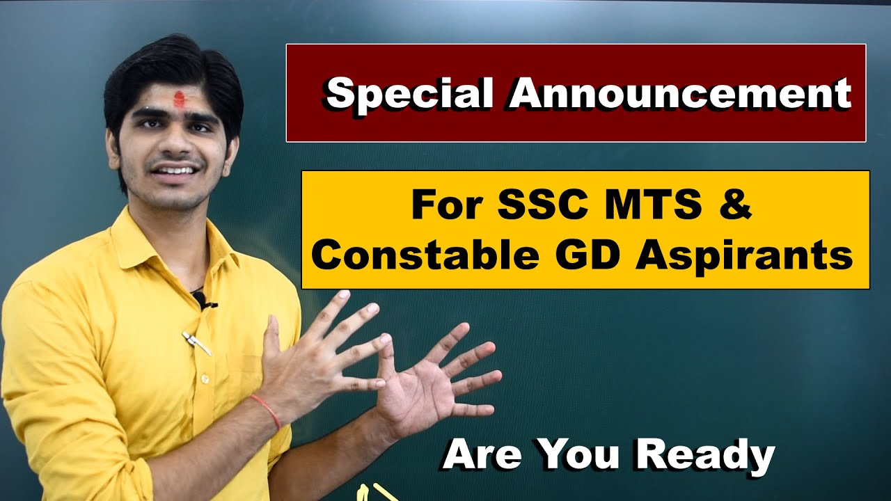 Special Announcement for SSC MTS & Constable GD Aspirants | Must Watch