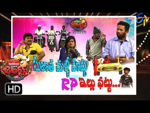 Jabardasth |  1st February 2018  | Full Episode | ETV Telugu