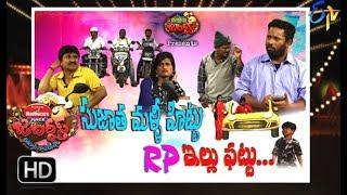 Jabardasth |  1st February 2018  | Full Episode | ETV Telugu