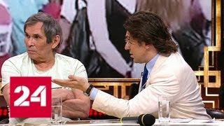 Отравление или пиар? Возвращение памяти Алибасову в вечернем шоу Малахова - Россия 24