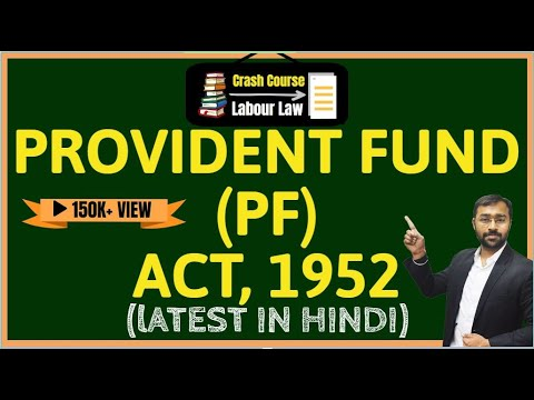 Employee Provident Fund Act 1952  explained | What is EPF Act