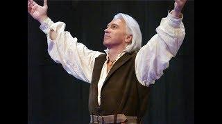 �������� ���� Endless applause! Bravo, Maestro! Bravo, Dmitri Hvorostovsky! King of the Opera ������