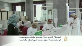 بالفيديو: عودة السلطان قابوس الي بلاده
