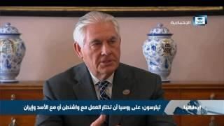 وزير الخارجية الأمريكي: عهد أسرة الأسد يقترب من نهايته