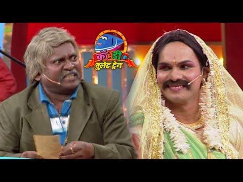 Comedychi Bullet Train | Performance | Colors Marathi Show | Prabhakar More & Sandeep Gaikwad