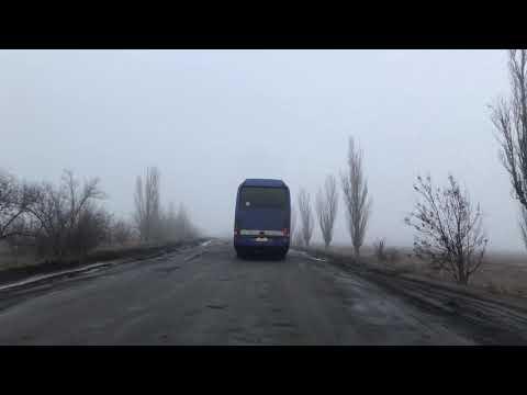 Бердянск 24: Участок дороги Бердянск - Васильевка