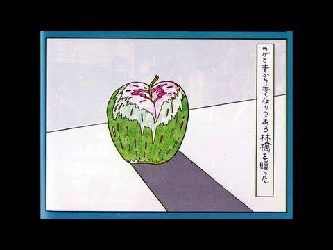 モノクローム・ファンタジー ・~・本田美緒・~・