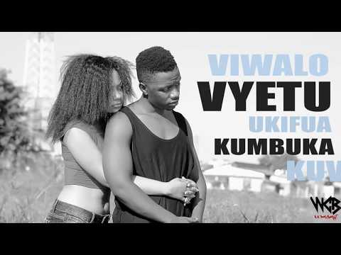 Rayvanny - Kwetu (Official Lyric Video)