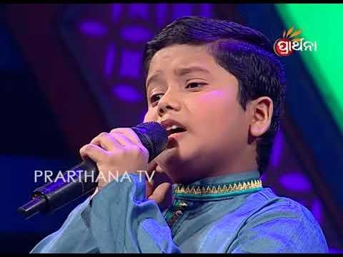 Prathama Swara Season 2 Ep 105   Grand Finale   Top 4 Contestants - Odia Bhajan Singing Competition