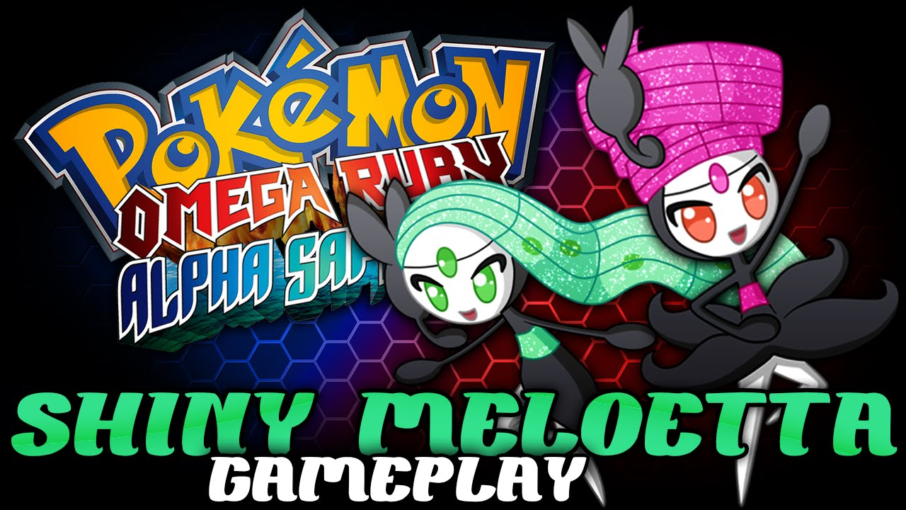 how to catch shiny pokemon in omega ruby