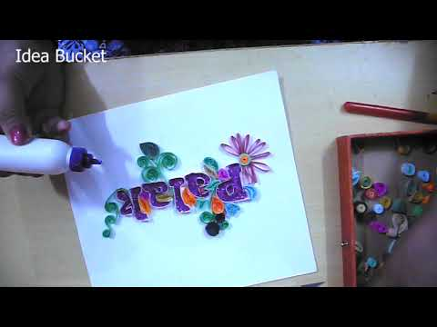 How to Make Paper Alphabets using Quilling paper