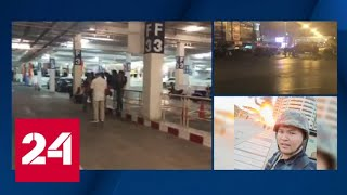 Операция в Таиланде: спецназ не нашел ни стрелка, ни заложников - Россия 24