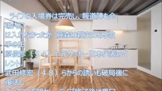 お笑いコンビ、オリエンタルラジオの藤森慎吾(32)が31日、東京・...