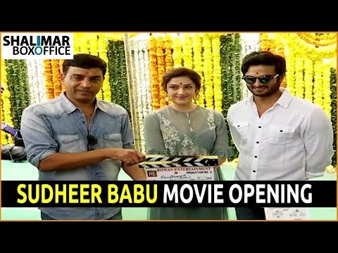 Sudheer Babu and Mehreen Movie Opening || Sudheer Babu, Mehreen || Shalimar Film Express