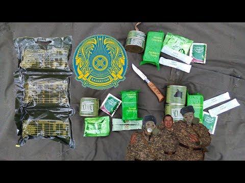 ИРП Армии Казахстана