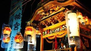 鹿島八幡宮祭典宵祭り2015 西煙火連 馬鹿囃子~かわいい魚屋さん~ちゃんちゃら