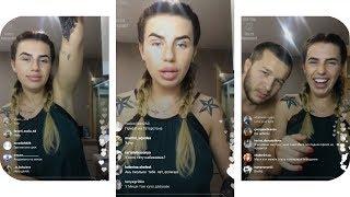 Анна Алхимова - модельное агентство и нецензурный Саша