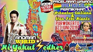 LIVE Pagelaran Wayang SPEKTAKULER Ki Yakut Jedher - ANOMAN WIRID