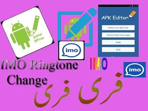 How to change imo Ringtone - imo ki Ringtone kese change karte hain new trick In Hindi/Urdu 2017
