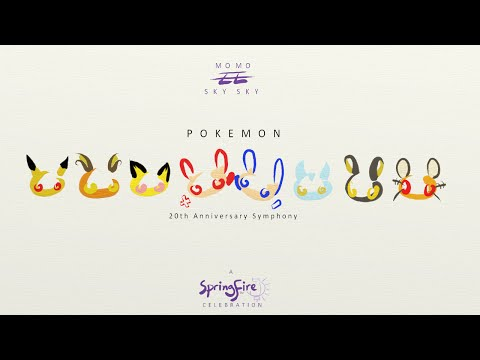 Pokemon 20th Anniversary SYMPHONY!