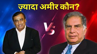 Biz Wars: Mukesh Ambani VS RatanTata (HINDI)