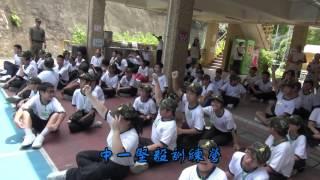 港九潮州公會中學 中一堅毅訓練營