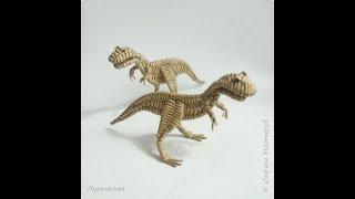 Плетение из бумажной лозы. Динозавры. Мастер-класс.